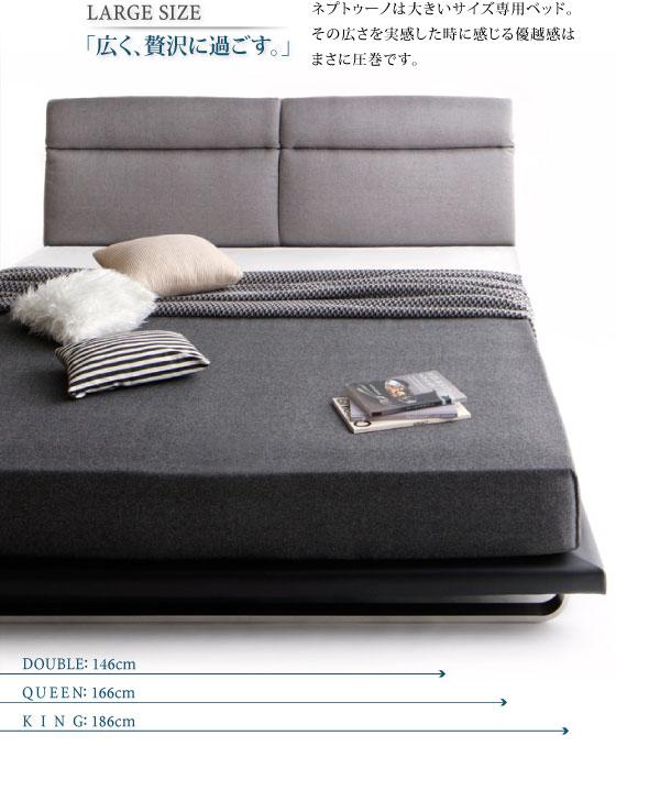 大型サイズベッド