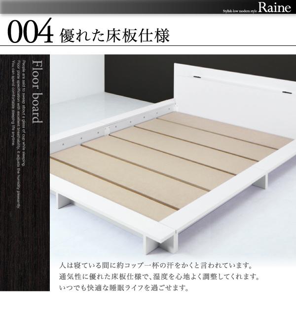 通気性に優れた床板