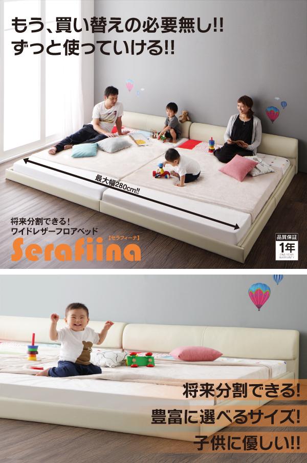 【Serafiina】セラフィーナ