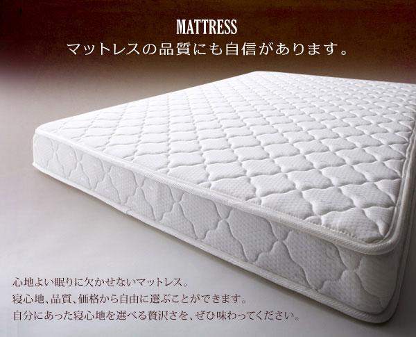 マットレス品質にも自信があります。