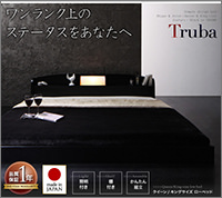 大型フロアベッド 【Truba】トルバ