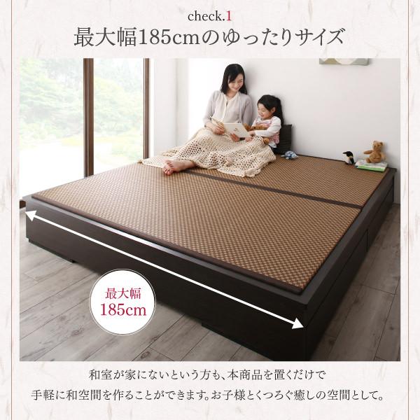 和室が家にないという方も、本商品を置くだけで手軽に和空間を作ることができます