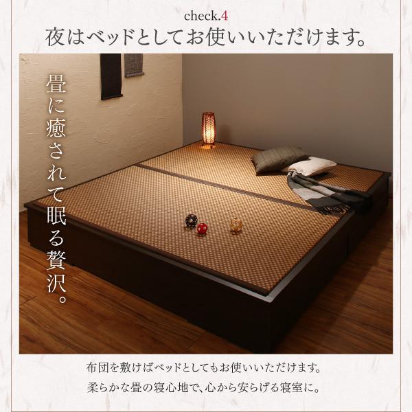 畳に癒されて眠る贅沢