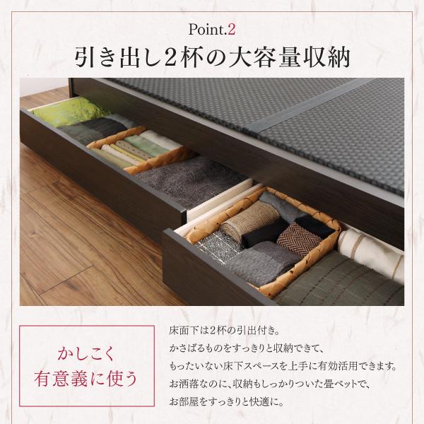 床面下は2杯の引出付き かさばるものをすっきりと収納できて、もったいない床下スペースを上手に有効活用
