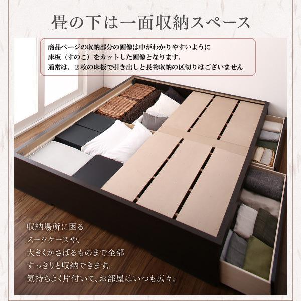 畳の下は一面収納スペース