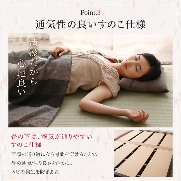 畳の下は、空気が通りやすいすのこ仕様