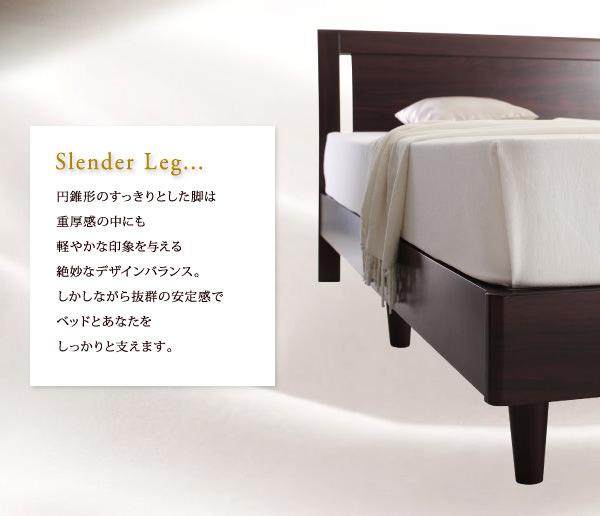 ベッド下脚部