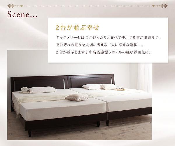 すのこベッド2台設置画像