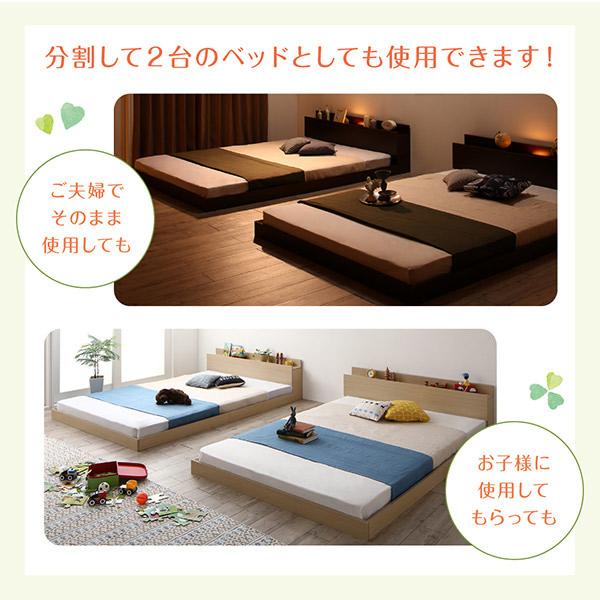 分割して2台のベッドとしても使用できます!
