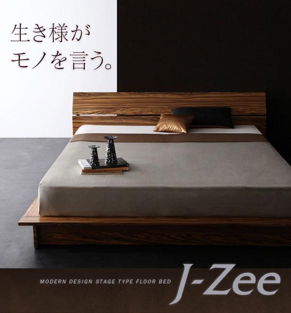 すのこ仕様 フロアベッド【J-Zee】ジェイ・ジー