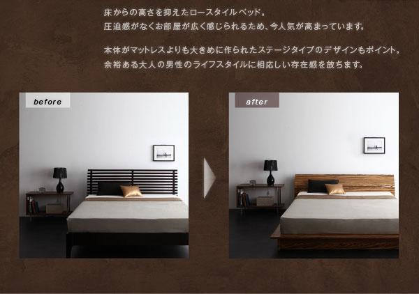 フロアベッドと通常ベッドとの比較