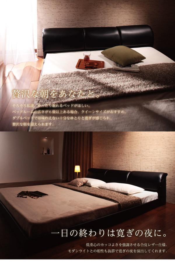 6畳以上あるお部屋にはクイーンサイズがおすすめ!