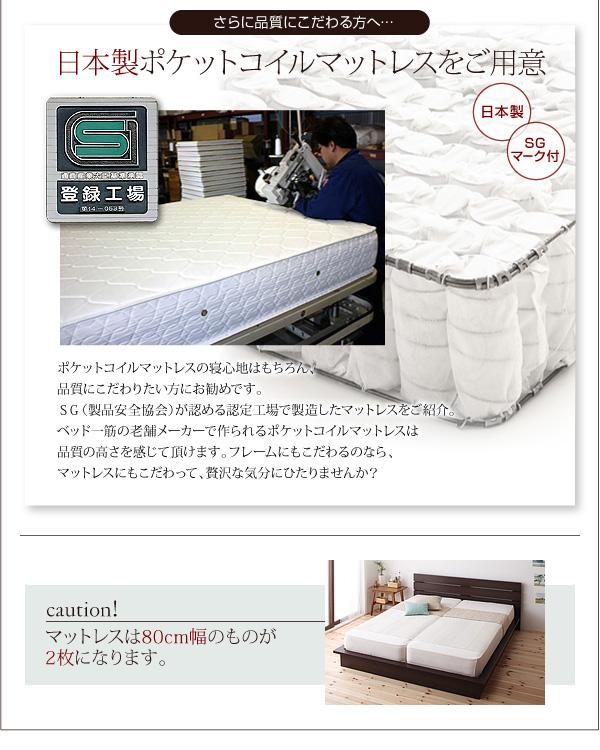 日本製のポケットコイルマットレスをご用意