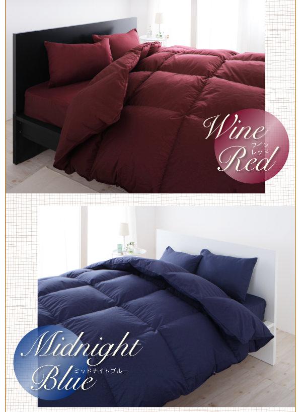 カラー:ワインレッド、ミッドナイトブルー