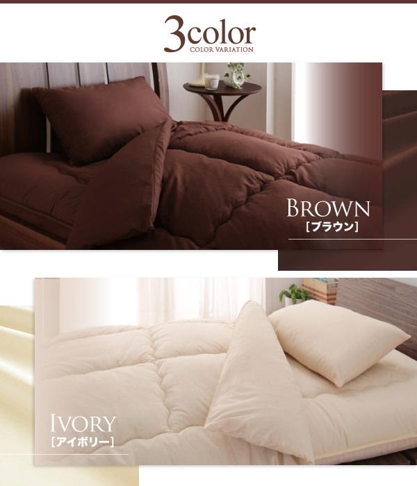カラー:ブラウン、アイボリー