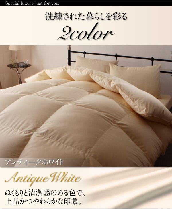 カラー:アンティークホワイト