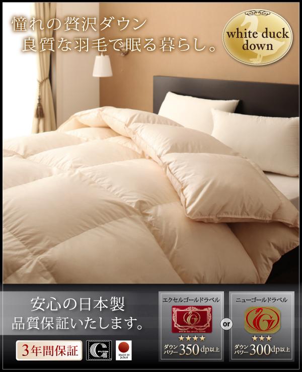安心の日本製品質保証いたします。
