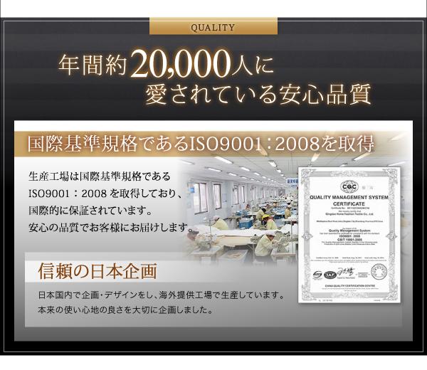 信頼の日本企画