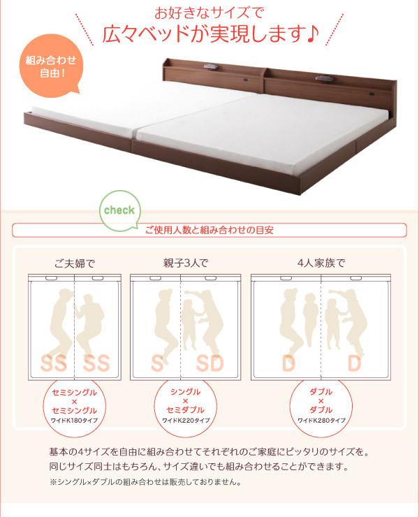 広々ベッドが実現します。