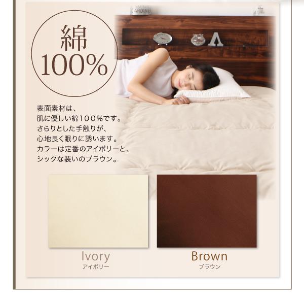 敷布団表面素材:綿100%
