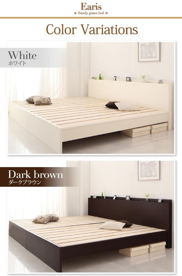 カラー:ホワイト、ダークブラウン