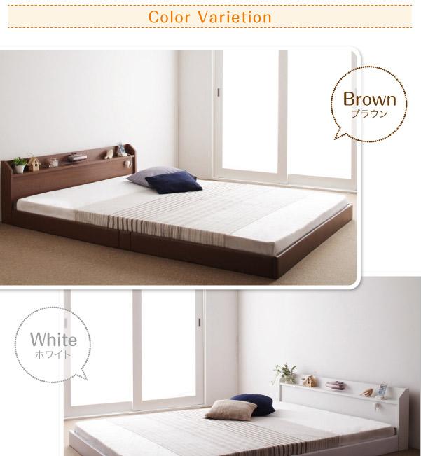 カラー:ブラウン・ホワイト