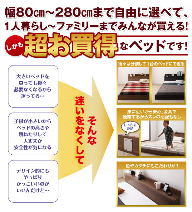 大型ベッド、超お買得