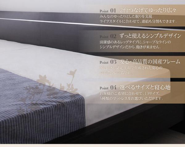 ロングライフデザインベッド【Vermogen】フェアメーゲンの特徴