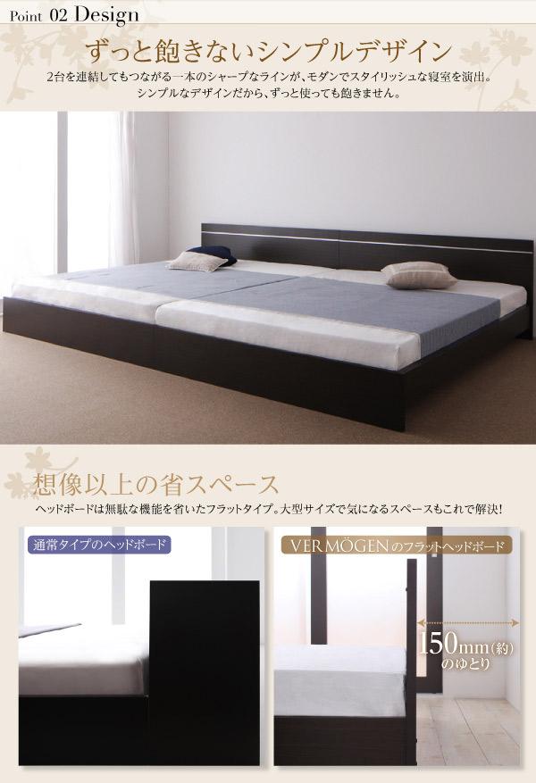 飽きないシンプルベッド