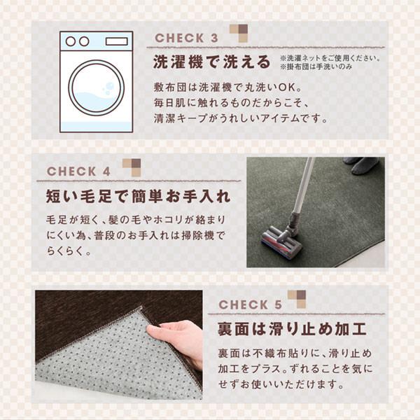 洗濯機で洗える 短い毛足で簡単お手入れ 裏面は滑り止め加工