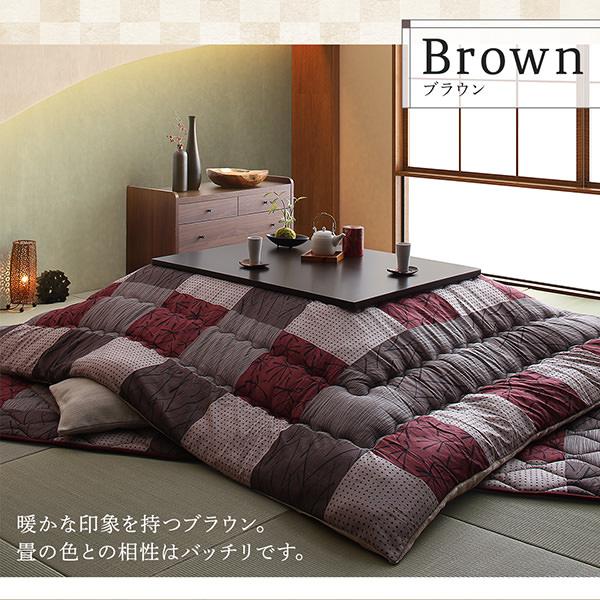 Brown 温かみのある印象のブラウン。