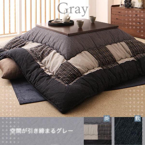 Gray 空間が引き締まるグレー