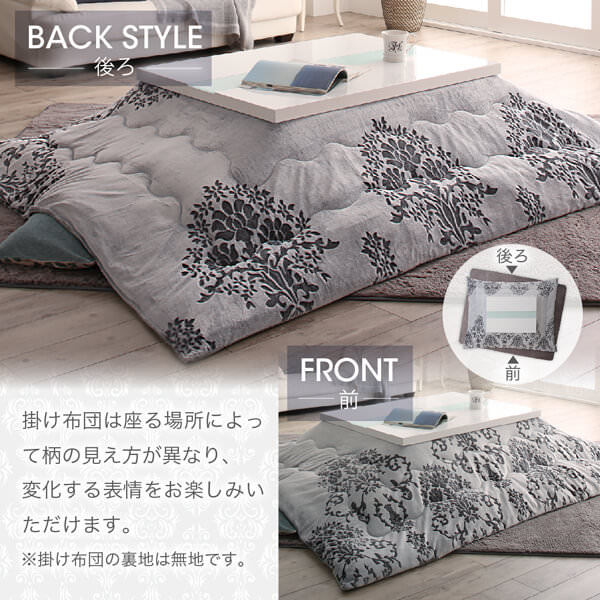 BACK STYLE 後ろ FRONT 前