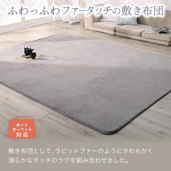 ふわっふわファータッチの敷き布団