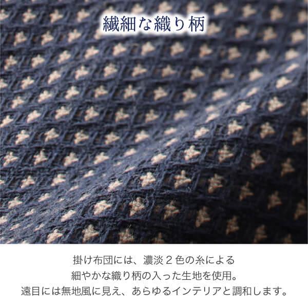 繊細な織り柄