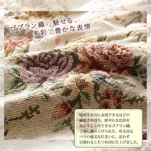 ゴブラン織の魅せる、多彩で豊かな表情