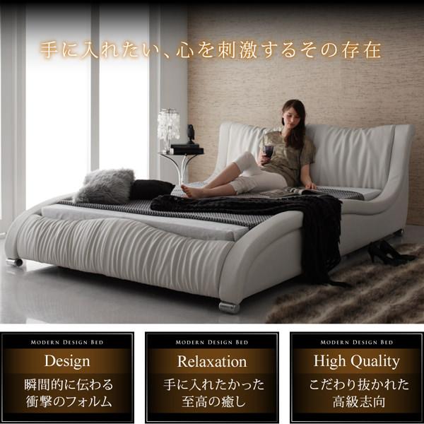高級レザーベッド【Formare】フォルマーレ特徴