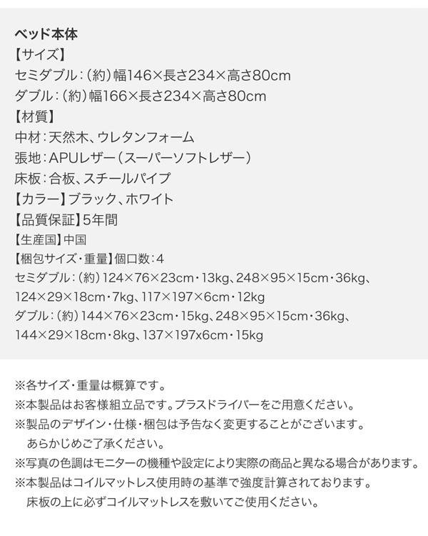 高級レザーベッド【Formare】フォルマーレ詳細