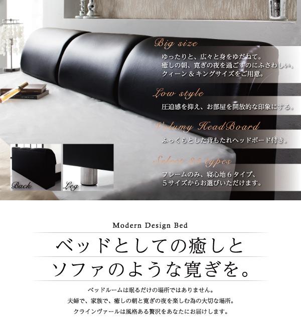 レザーベッド【Klein Wal】クラインヴァール特徴