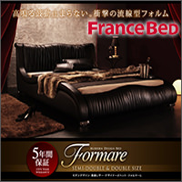 高級レザー・デザイナーズベッド【Formare】フォルマーレ