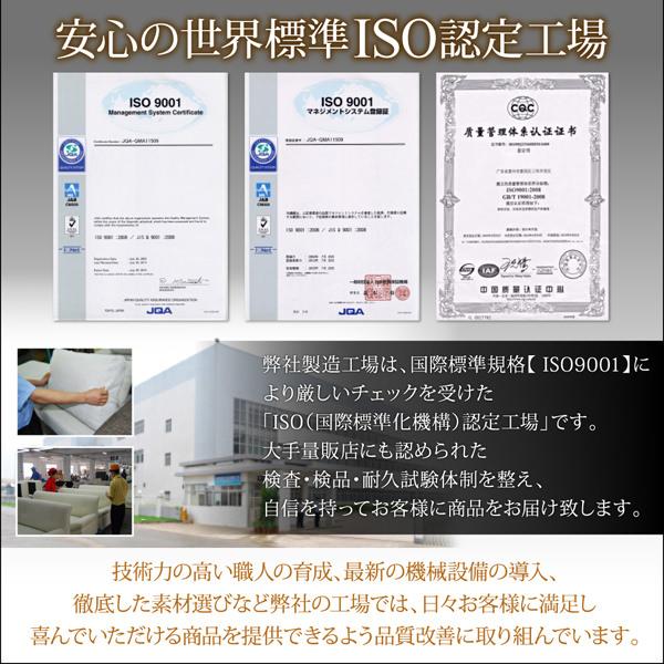 ISO認定工場での製造