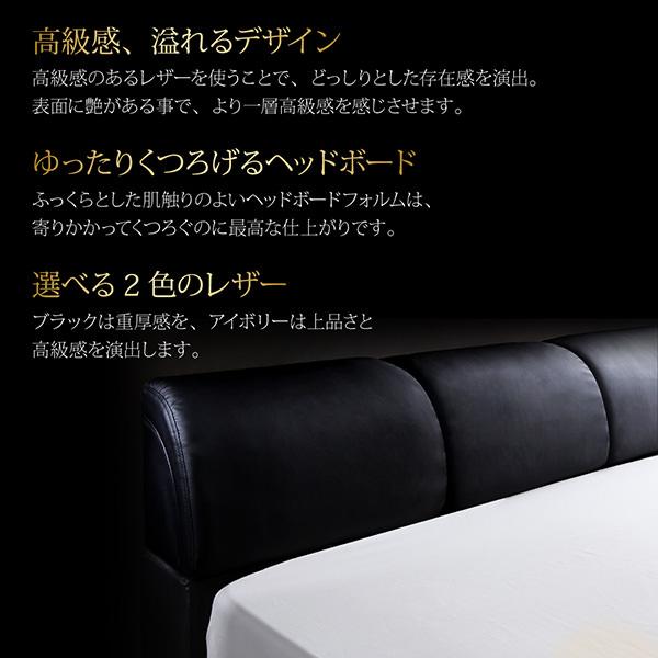 レザーベッド【RODEO】ロデオ特徴