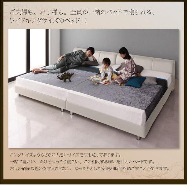 家族で寝れるワイドキングサイズ