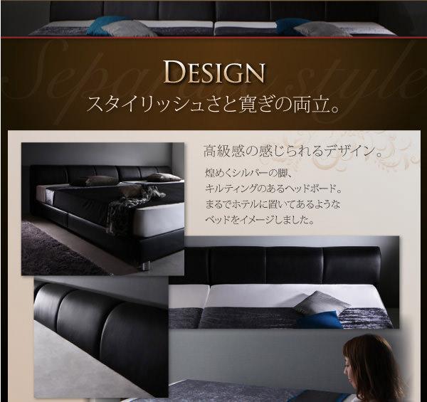 高級感の感じられるデザイン。