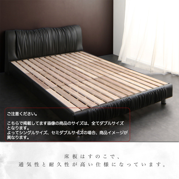 床板は、すのこで通気性と耐久性を考慮