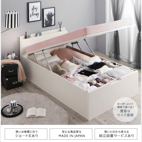 国産国産跳ね上げベッド【aimable】エマーブル