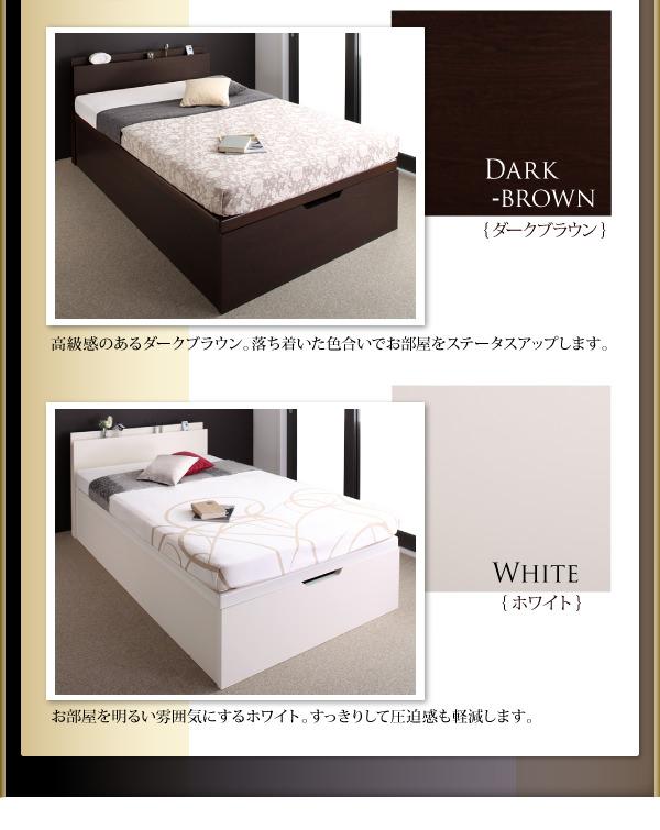 カラー:ダークブラウン・ホワイト