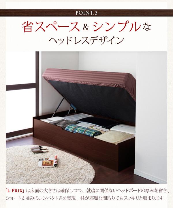 l prix. Black Bedroom Furniture Sets. Home Design Ideas