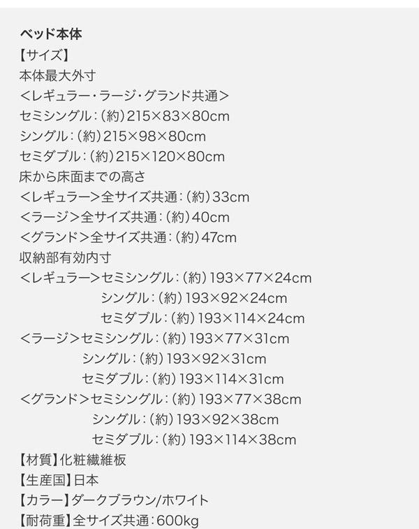 跳ね上げ式ベッド【Long force】ロングフォルス詳細