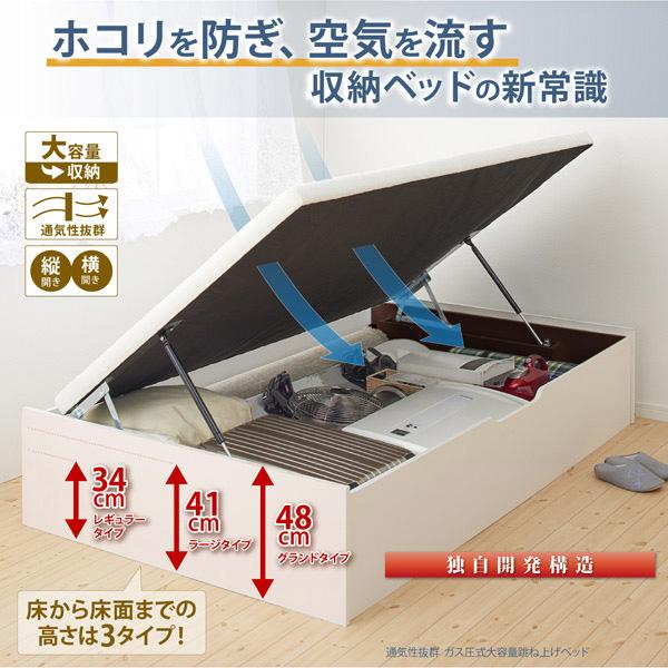 跳ね上げベッド【No-Mos】ノーモス